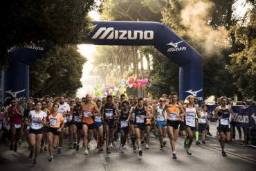 IL 20 OTTOBRE 2019 TORNA LA 15 KM  ROMA URBS MUNDI