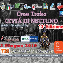 Trofeo Città di Nettuno 2019 – scheda tecnica
