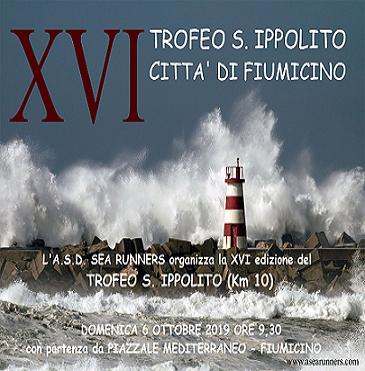 Trofeo Sant'Ippolito 2019: scheda tecnica
