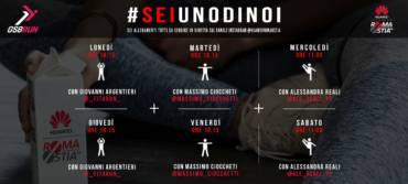 #SeiUnoDiNoi, gli allenamenti virtuali ufficiali Huawei RomaOstia