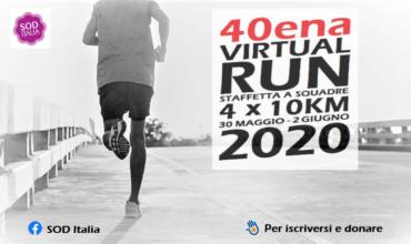 40ena VIRTUAL RUN