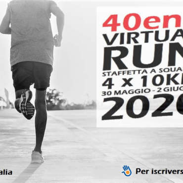 40ena VIRTUAL RUN